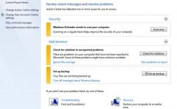 غیر فعال کردن نکات بالون نوار وظیفه در ویندوز 7