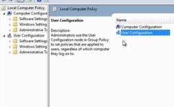 استفاده از AppLocker  برای قفل کردن برنامه ها در ویندوز 7