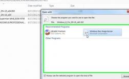 رایت ISO Image مستقیماً از ویندوز 7