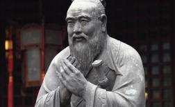 زندگی نامه کنفوسیوس