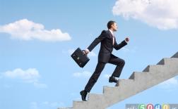 8 توصیه برای کارمندانی که ترفیع میگیرند