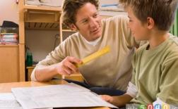 پنج مهارت کلیدی برای موفقیت تحصیلی