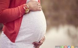 هفت علامت هشداردهنده در دوران بارداری