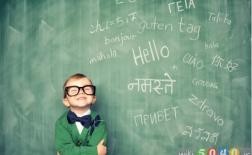 شش پیشنهاد علمی برای یادگیری یک زبان جدید
