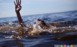 چگونه فردی را که در حال غرق شدن است نجات دهیم؟