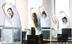 7 توصیه مهم برای حفظ تناسب اندام در محیط کار