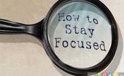 چگونه متمرکز بمانیم: مغز خود را آموزش دهید