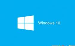 نکات لازم برای نصب ویندوز 10