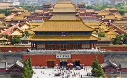 شهر ممنوعه، پکن
