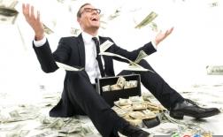 باید و نبایدهای افراد ثروتمند