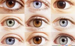 ارتباط رنگ چشم و خصوصیات فرد