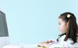 حفظ امنیت کودکان در فضای مجازی