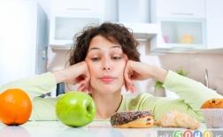 با تغییر عادات غذایی زندگی خود را تغییر دهید