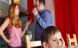 4 علت عمده ی مشکلات خانوادگی