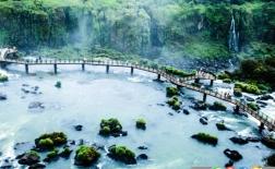 زیباترین مکان های دیدنی در زمین