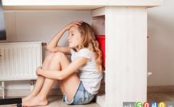 مشکلاتی جدی که نتیجه اشتباهات والدین هستند 3