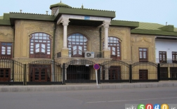 موزهی مردان نمکی