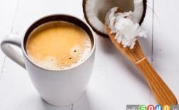 می توان روغن نارگیل را با قهوه ترکیب کرد؟