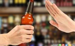 فواید ترک نوشیدنی های الکلی