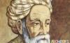 زندگی نامه حکیم عمر خیام