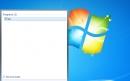 پردازش راحت مشکلات با Problem Steps Recorder در ویندوز 7