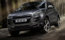 پژو 4008 سال 2014/2014 Peugeot 4008 Active