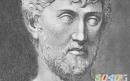زندگی نامه لوکرتیوس