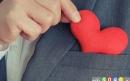 چگونه رابطه ای طولانی بسازید 2