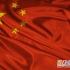 10 علت شهرت چین