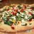 پیتزا یونانی