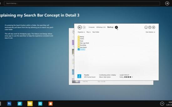 فوت و فن Explorer را در ویندوز 8 امتحان کنید