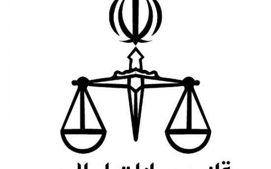 قانون مجازات اسلامی 1