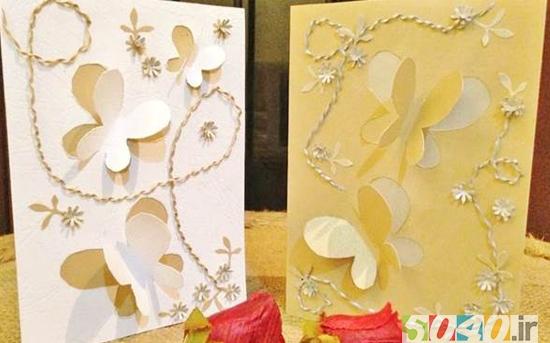 کارت های سه بعدی با طرح پروانه