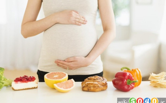 غذاهای مهم در طول بارداری
