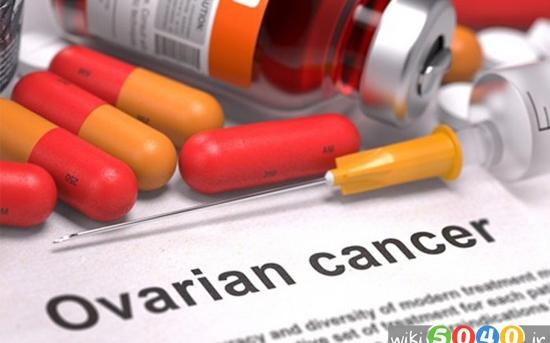 درمان های خانگی مفید برای سرطان تخمدان
