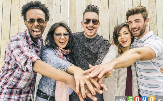 اجتماعی بوده و دوستان بیشتری داشته باشید